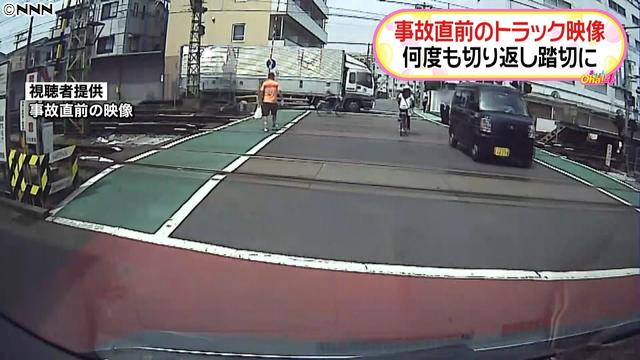 京急電鉄トラック衝突事故