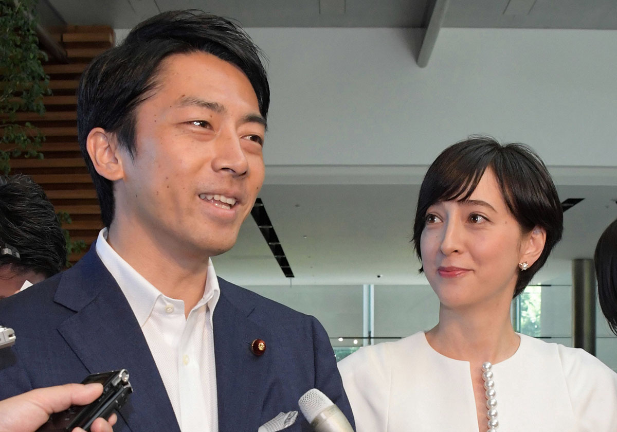 小泉進次郎大臣