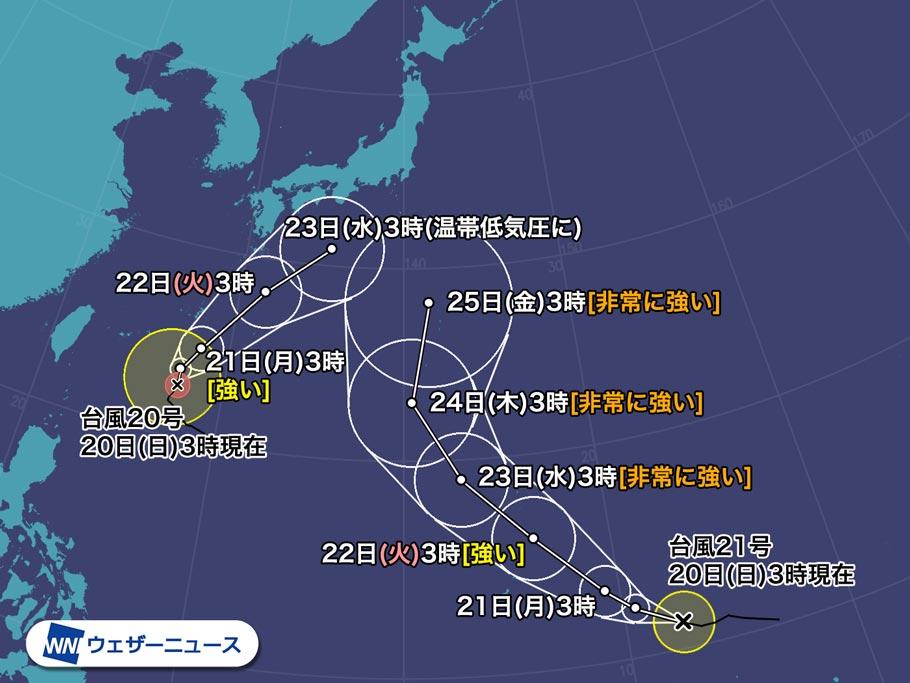 台風20号21号ダブル台風
