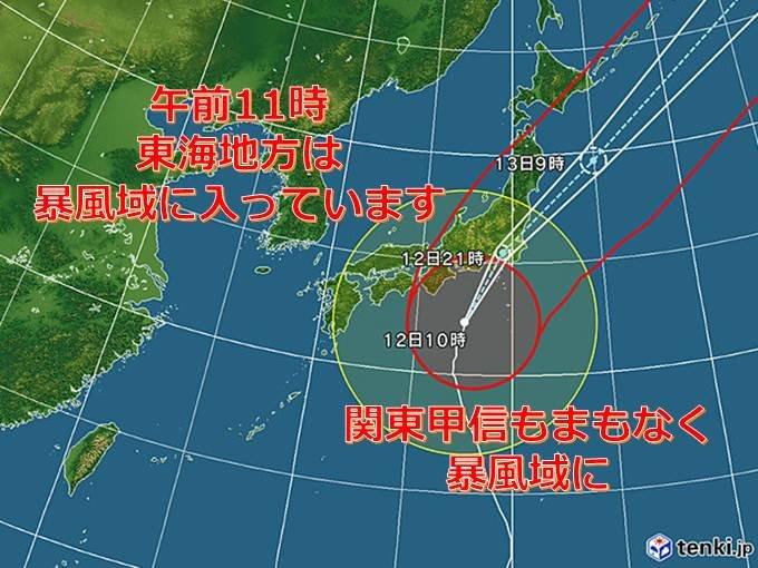 台風 関東 ピーク時間