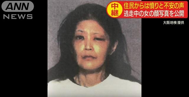 岡崎公栄逃走