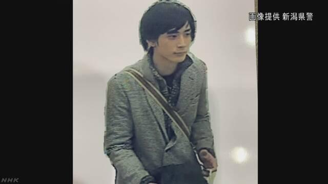 斎藤涼介自殺