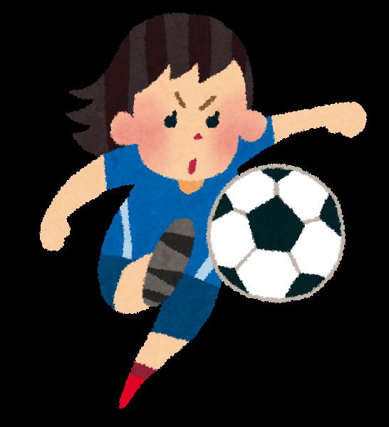 元女子サッカー選手受け子