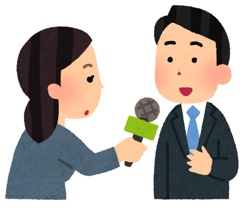 テレビ街頭インタビューやらせ
