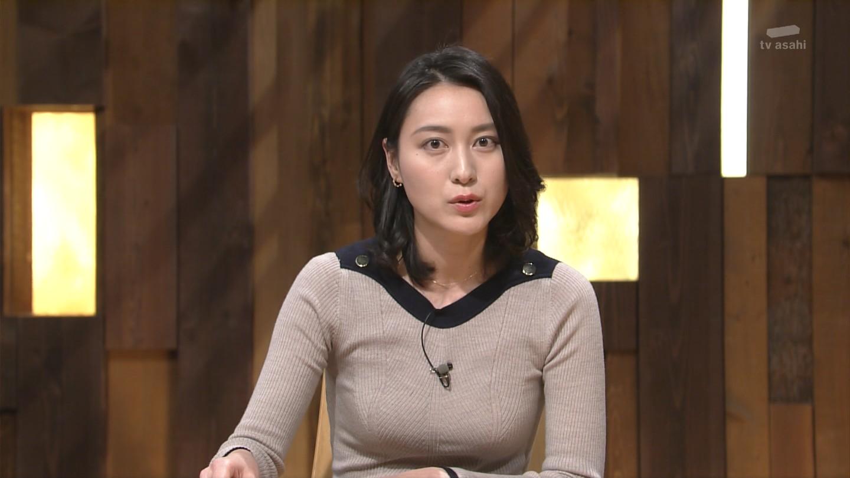 アナ 豊田 小川