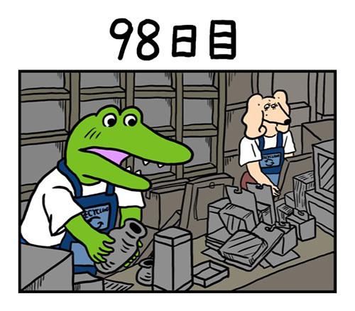 きくちゆうき大学高校