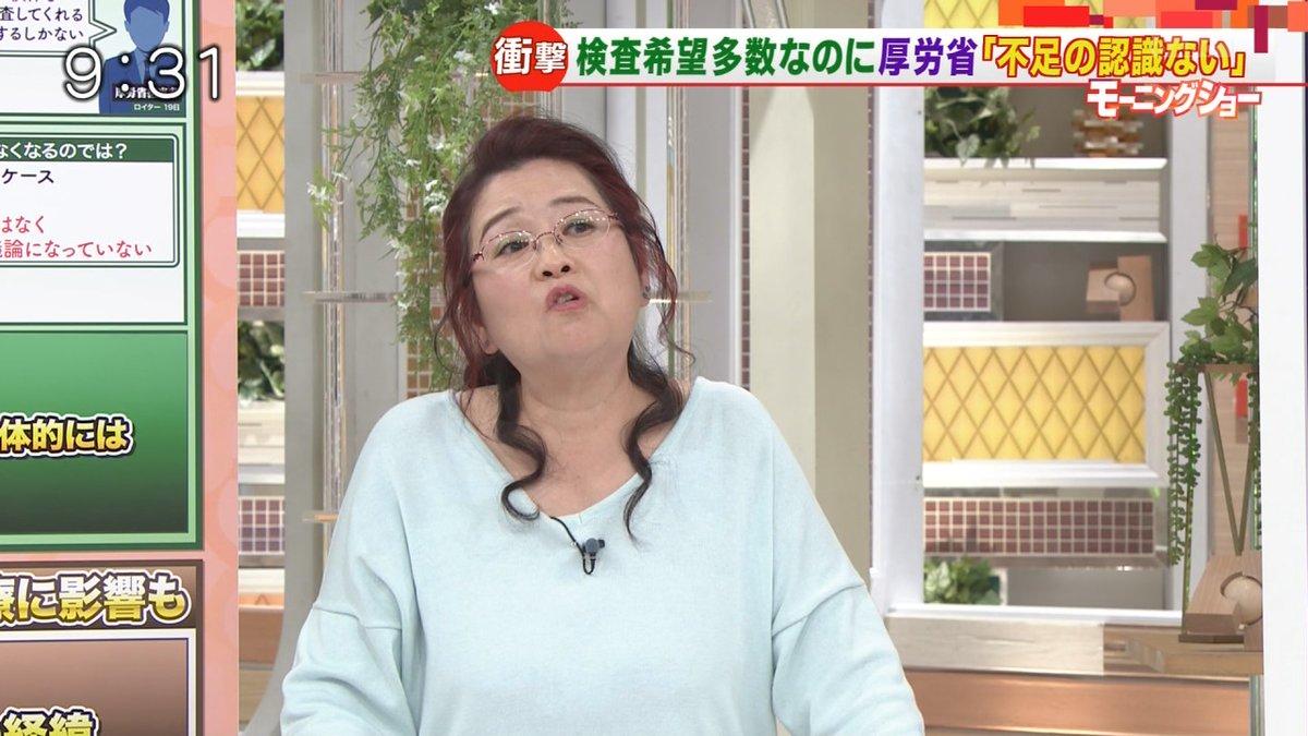 岡田晴恵かわいい